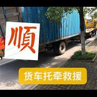 容县汽车救援公司