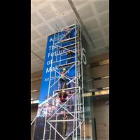广州铝合金脚手架生产厂家