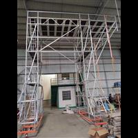 重庆铝合金脚手架定制加工厂家