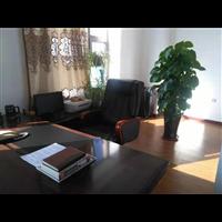 物业(办公室)