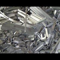 西安回收废铝