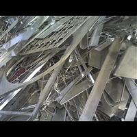 汉中废铝回收