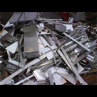 汉中废不锈钢回收