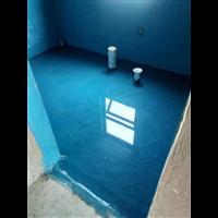 大理卫生间防水