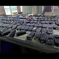 东营哪里有配汽车钥匙的