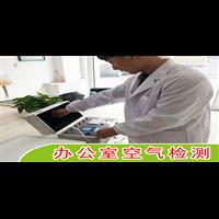 盤錦除甲醛如何科學的選擇甲醛治理產品?
