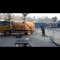 温州市政管道疏通