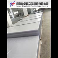 3D立体光栅材料ps光栅板厂家数据稳定质量保证