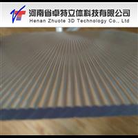 厂家供应18线3D光栅板变异画专用光栅材料
