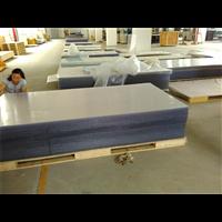 河南厂家供应32线亚克力3D立体光栅板