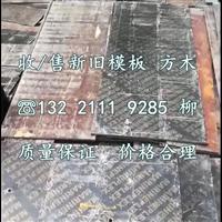 溫州模板回收/溫州舊方木回收-亭亭木業