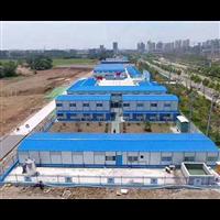 泉港活動房公司