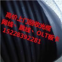 四川甘孜高价回收同轴电缆回收SC方头12芯尾纤