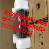 成都青白江区高价回收中兴F450光猫回收48芯铠装光缆