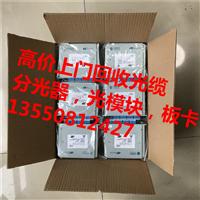 四川甘孜高价回收光固定衰减器回收康普分光器