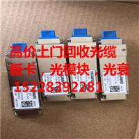 四川遂宁高价回收海信光模块回收小方转圆尾纤