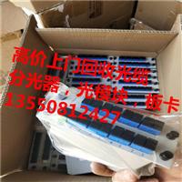 四川乐山市高价回收光固定衰减器广元回收一分四分光器