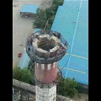 中山烟囱拆除工程
