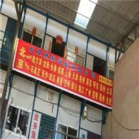 北京到南阳物流公司