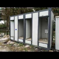 十堰移動廁所定制