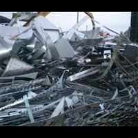 西安廢鋁回收電話