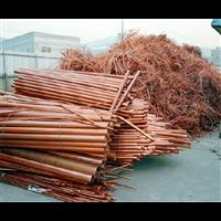 西安廢銅回收具有依賴性