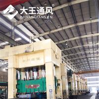 吴江节能工业风扇扬州大型工业风扇