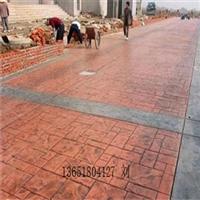 市政道路鋪設彩色水泥壓模路面