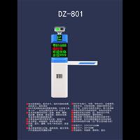 寧波盛世DZ-801車牌識別安裝