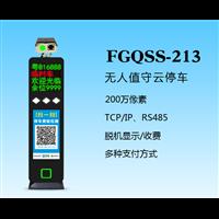 寧波盛視-213車牌識別設備安裝公司