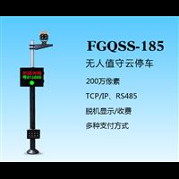 寧波盛視-185車牌識別系統安裝