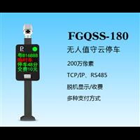 寧波盛視-180車牌識別系統安裝