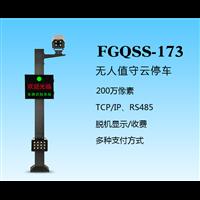 寧波盛視-173車牌識別系統安裝