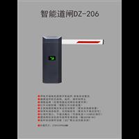 宁波智能道闸DZ-206车牌识别系统安装