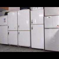 家電回收公司