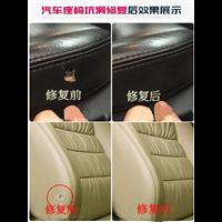 曲靖专业修复汽车座椅