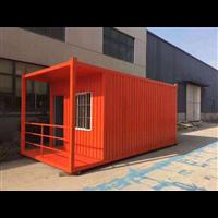 舟山集装箱