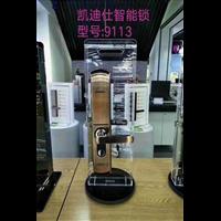 【漳浦开锁公司】为什么要换C级防盗锁芯?