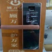 漳浦七个七开锁,诚信正规当地开锁公司:认准证,备好证