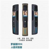 漳浦开锁-漳浦七个七开锁公司