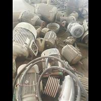 浙江电动机回收