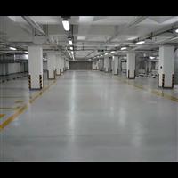 停车场通道地坪