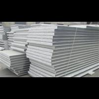 新疆净化岩棉板
