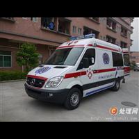 连云港救护车转运长途救护车转送
