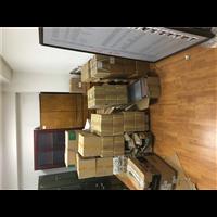 鄞州区搬家设备迁移