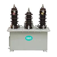 任丘市华运电讯器材有限公司高压计量系列