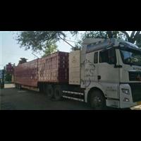 伊犁至全国货物运输