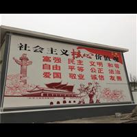 郑州城市公益文化墙