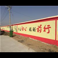 郑州艺术墙体彩绘