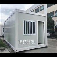 徐州打包箱租赁